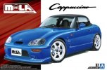Aoshima 05434 - 1/24 Moka Sports EA11R Cappuccino '91 (Suzuki) The Tuned Car No.37