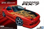 Aoshima 05449 - 1/24 BN Sports FC3S Savanna RX-7 '89 (Mazda) The Tuned Car No.40