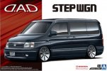 Aoshima 05526 - 1/24 D.A.D RF3 Step Wagon 01 (Honda) The Tuned Car No.48