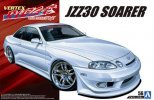 Aoshima 05578 - 1/24 Vertex JZZ30 Soarer 1996 (Toyota) The Tuned Car No.56
