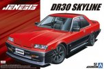 Aoshima 05579 - 1/24 Jenesis Auto DR30 Skyline 1984 (Nissan) The Tuned Car No.57