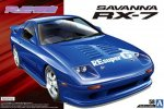 Aoshima 05580 - 1/24 RE Amemiya FD3S RX-7 1989 (Mazda) The Tuned Car No.58
