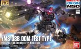 Bandai 203226 - 1/144 HG Origin 007 YMS-08B Dom Test Type Principality of Zeon Prototype Mobile Suit