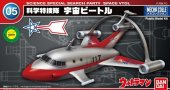 Bandai 208103 - Science Special Search Party Space Vtol Mecha Collection Ultraman No.05