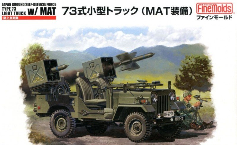 Fine Molds FM52 - 1/35 JGSDF Type 73 Light Truck with MAT Equipment 35052