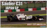 Fujimi 09158 - 1/20 GP-51 Sauber C31 Japan GP