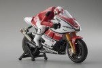 Kyosho 30051GP - 1/18 EP Motorcycle YAMAHA YZR-M1 2011 No.1 WGP 50th Anniversary Edition