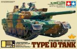 Tamiya #25173 - 1/35 10 Ground Self-Defense Force Tank (DEF MODEL manufactured by etching part)