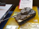 Tamiya #25180 - 1/35 Israeli Tank M51 & Photo-Etched Parts Set