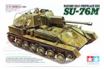 Tamiya #35348 - 1/35 Russian Self-Propelled Gun SU-76M
