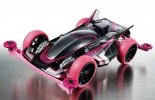 Tamiya #95362 - Liberty Emperor Premium Black Special (Super-II Chassis)