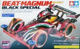 Tamiya #95047 - Beat-Magnum 2014 Black Special (Super TZ-X Chassis)